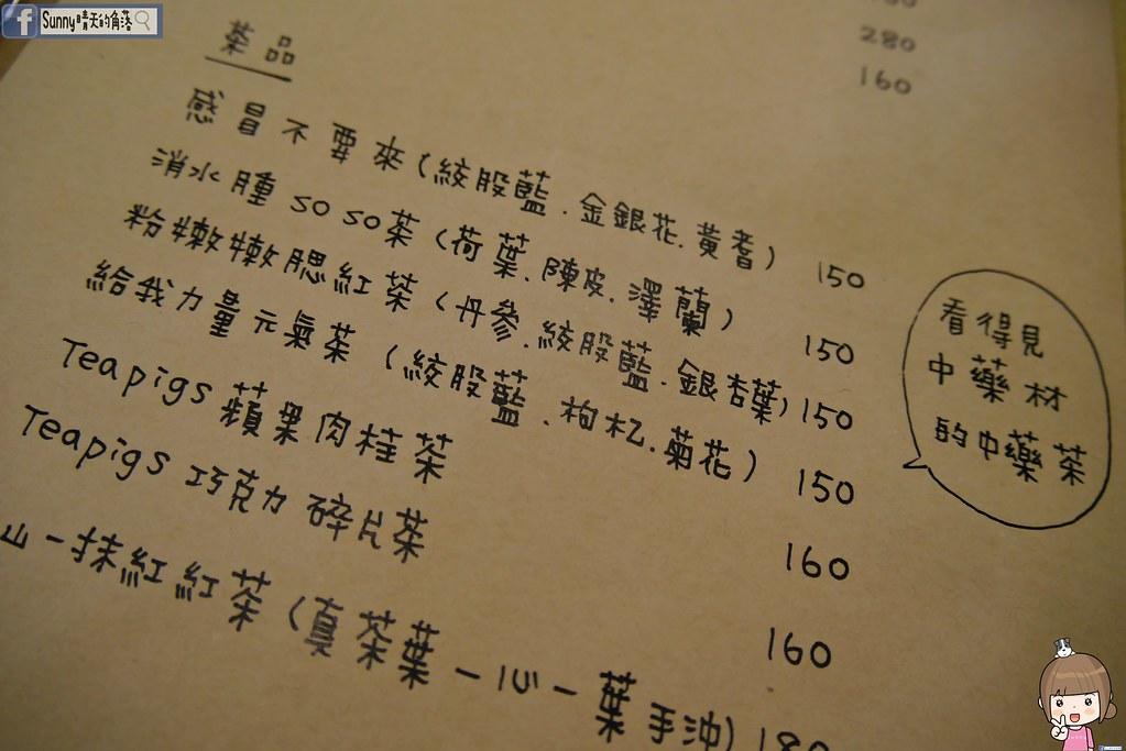 臺中親子餐廳|一起一起繪本廚房 | Sunny H | Flickr