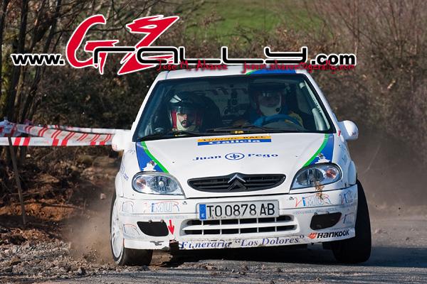 rally_comarca_da_ulloa_198_20150303_1273142656
