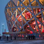 CHINA-2011_0413
