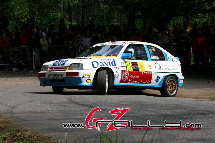 rally_do_albarino_275_20150302_1607355114