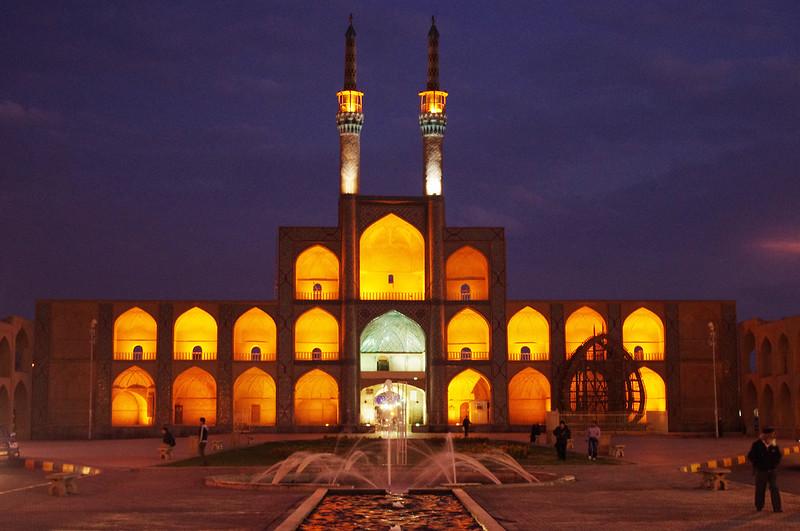 amir chakmaq mosque