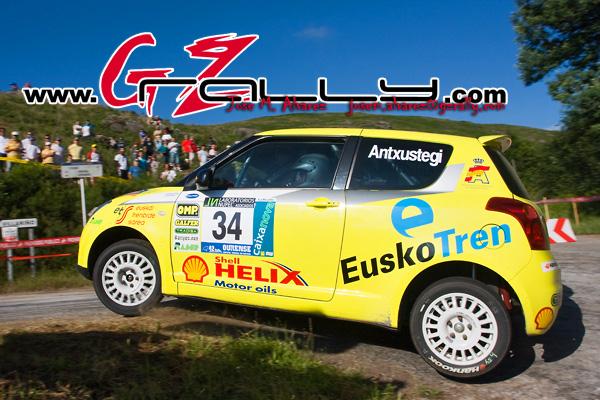 rally_de_ourense_117_20150303_2014306197