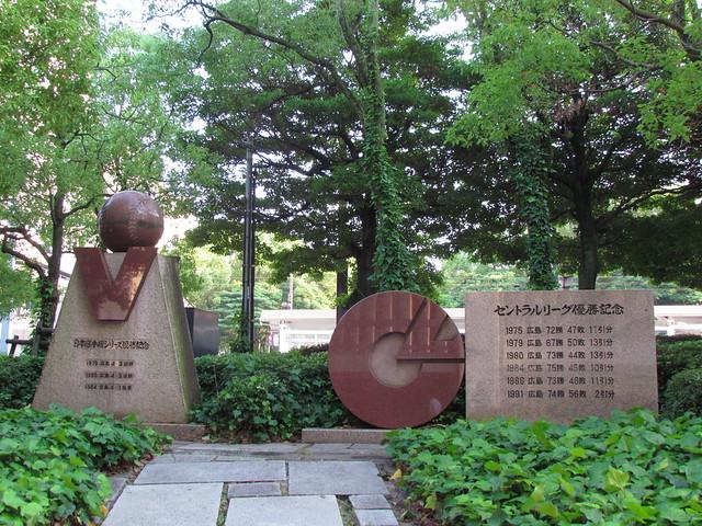 Monuments at Hiroshima Municipal Stadium -- Hiroshima, Japan, July 1, 2011