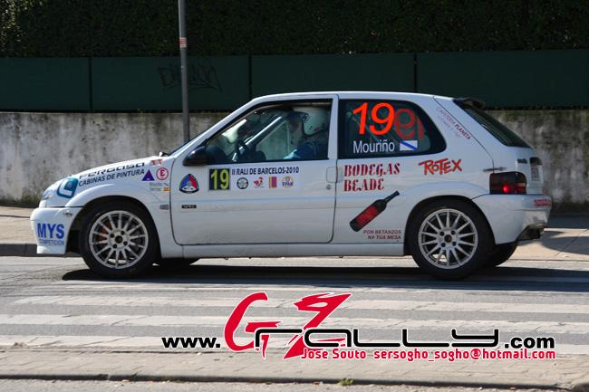 rally_de_barcelos_56_20150303_1346644402