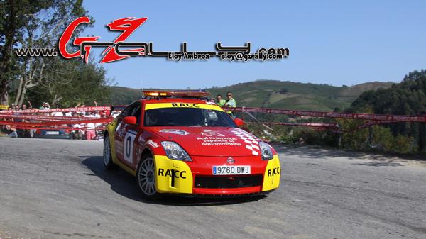 rally_principe_de_asturias_78_20150303_1822159564