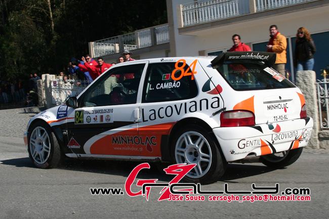 rally_de_barcelos_26_20150303_1796569032