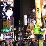28 Corea del Sur, Seul noche  14