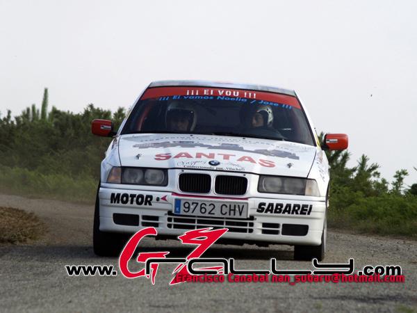 rally_sur_do_condado_404_20150303_1324005953