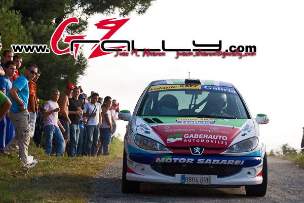 rally_sur_do_condado_165_20150303_1851806550