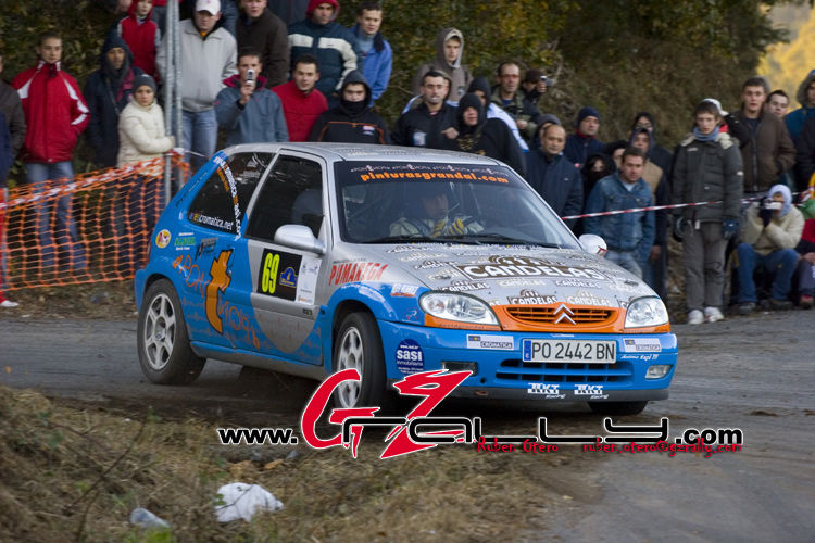 rally_do_botafumeiro_163_20150302_1599183806