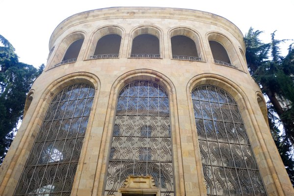 Academy of Sciences building