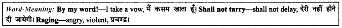 NCERT Solutions for Class 9 English Literature Chapter 9 Lord Ullin's Daughter 8