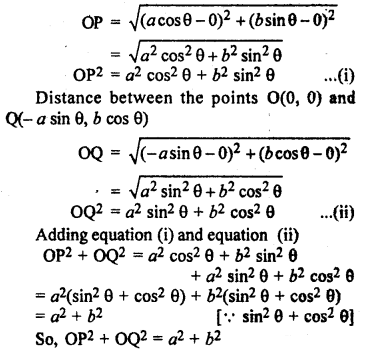 RBSE Solutions for Class 10 Maths Chapter 9 Co-ordinate Geometry Q.14