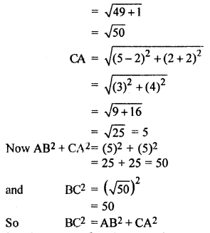 RBSE Solutions for Class 10 Maths Chapter 9 Co-ordinate Geometry Q.7.2