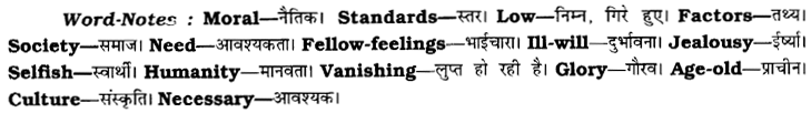 CBSE Class 8 English Composition Based on Verbal Input 10