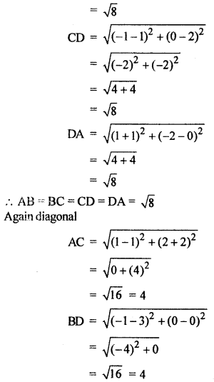 RBSE Solutions for Class 10 Maths Chapter 9 Co-ordinate Geometry Q.8.2