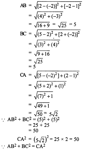 RBSE Solutions for Class 10 Maths Chapter 9 Co-ordinate Geometry Q.4.2