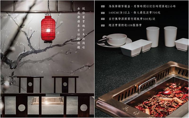 【台中火鍋】瓦庫麻辣鍋菜單全覽(近台中自由路太陽餅 台中火車站)