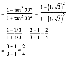 RBSE Solutions for Class 10 Maths Chapter 6 Trigonometric Ratios Q.8.2