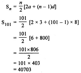 RBSE Solutions for Class 10 Maths Chapter 5 Arithmetic Progression Q.2.1