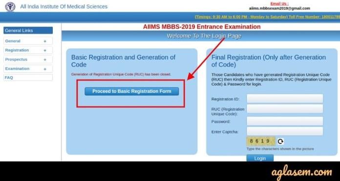 AIIMS MBBS PAAR Registration