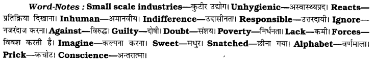 CBSE Class 8 English Composition Based on Verbal Input 15