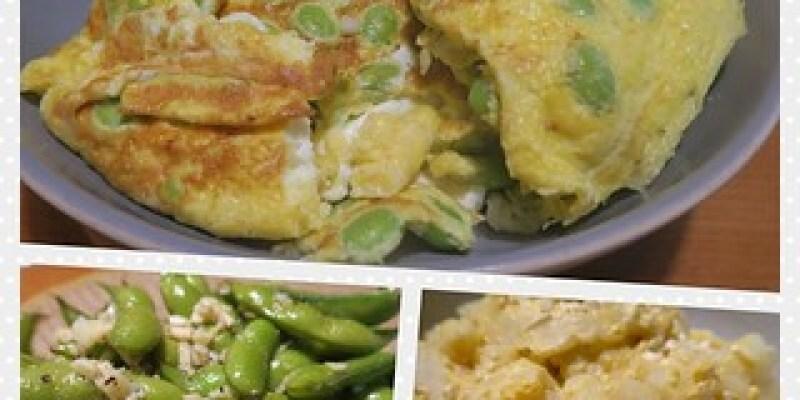 【自己做一道菜】涼拌毛豆、苦瓜鹹蛋、毛豆炒蛋(14.8-14.9ys)