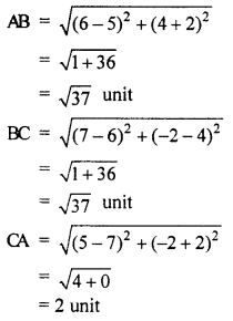 RBSE Solutions for Class 10 Maths Chapter 9 Co-ordinate Geometry 2Q.3.2