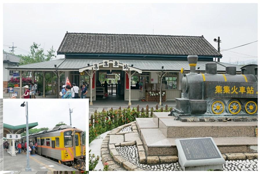 [南投住宿]棕梠泉民宿~集集火車站與綠色隧道附近Villa南洋風平價民宿.提供房客免費腳踏車更親近大自然 @VIVIYU小世界