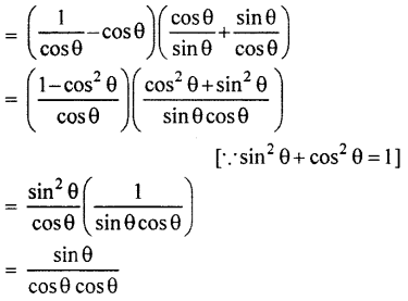 RBSE Solutions for Class 10 Maths Chapter 7 Trigonometric Identities Q.13