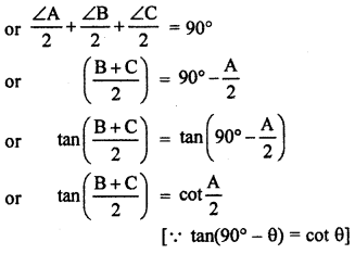 RBSE Solutions for Class 10 Maths Chapter 7 Trigonometric Identities Q.17.2