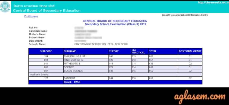 cbse class 10th provisional result