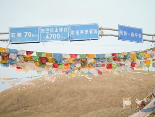 Looking back towards Sichuan at the border to Qinghai.