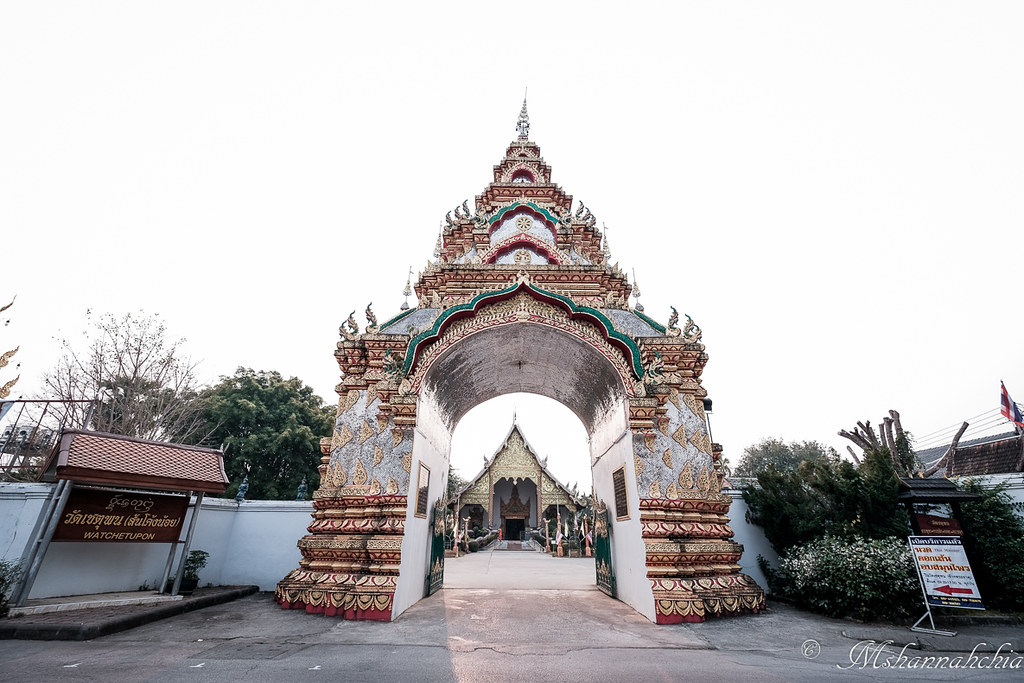 Wat Chatupon (12)
