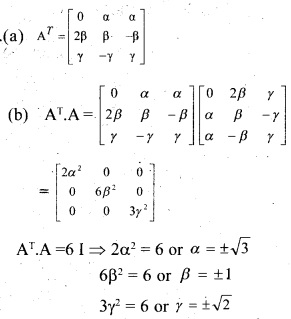 Plus Two Maths Chapter Wise Previous Questions Chapter 3 Matrices 14