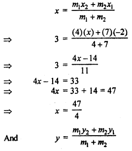 RBSE Solutions for Class 10 Maths Chapter 9 Co-ordinate