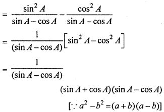 RBSE Solutions for Class 10 Maths Chapter 7 Trigonometric Identities Q.26.2