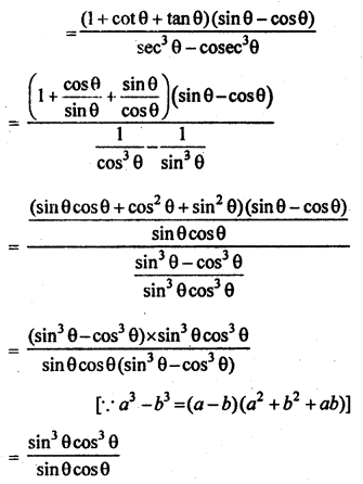 RBSE Solutions for Class 10 Maths Chapter 7 Trigonometric Identities Q.24.2
