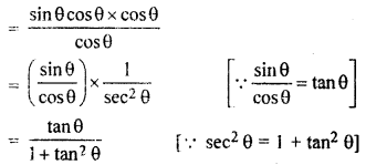 RBSE Solutions for Class 10 Maths Chapter 7 Trigonometric Identities Q.10