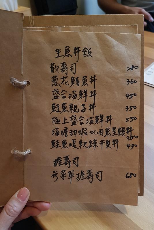 40835963303 546f0aae86 c - 回 未了│老宅改建日式丼飯專賣~主打生魚丼飯和無菜單握壽司,怕吃生食的孩子們也有熟丼飯可選擇!