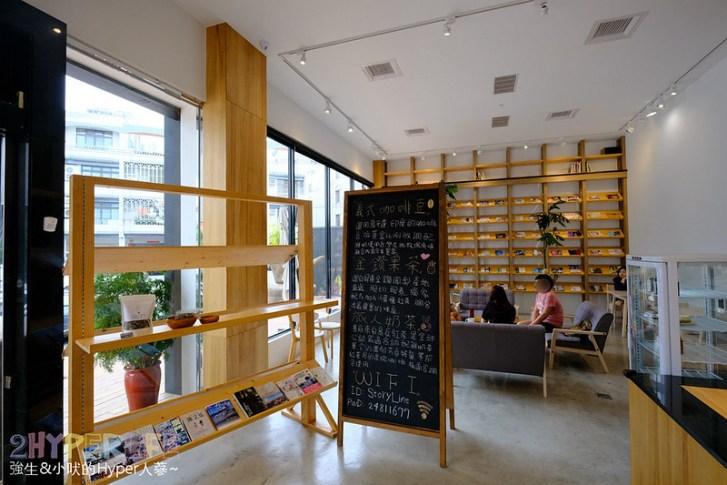 40842842793 c27a0fd41d c - 說書旅人   有免費書籍可室內閱讀的不限時咖啡廳!餐點飲料都不到百元,也有提供wifi和插座哦~