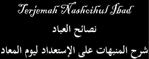 Ebook Nashoihul Ibad