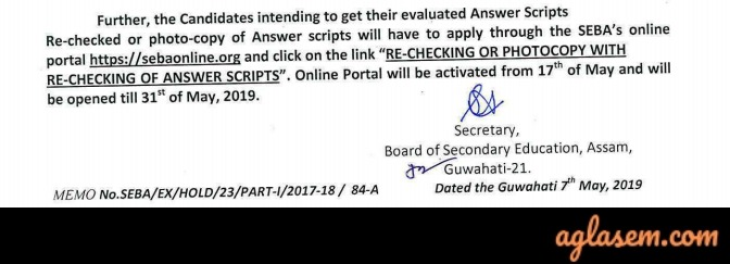 Assam HSLC Rechecking 2019 Result