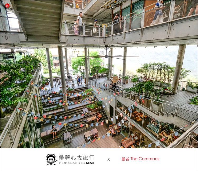 泰國曼谷東羅區景點 | The Commons (Thong Lo)-曼谷文青派必逛的複合式商場,ROAST高人氣早午餐廳也進駐在此。