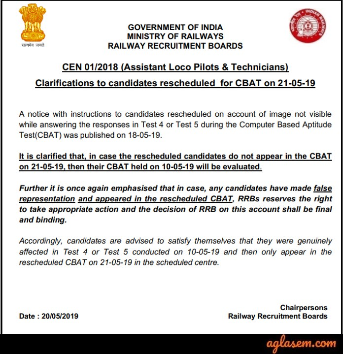 Notice on Clarifications to candidates about RRB ALP CBT 3 2019