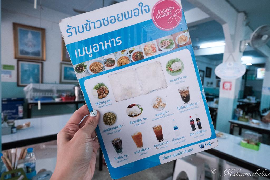 Pho Chai Restaurant-8
