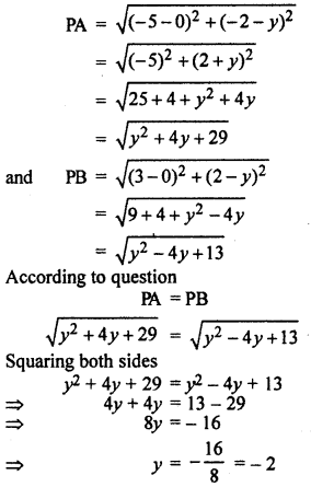 RBSE Solutions for Class 10 Maths Chapter 9 Co-ordinate Geometry Q.12