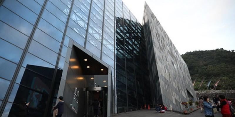 宜蘭「蘭陽博物館」:認識宜蘭的起點