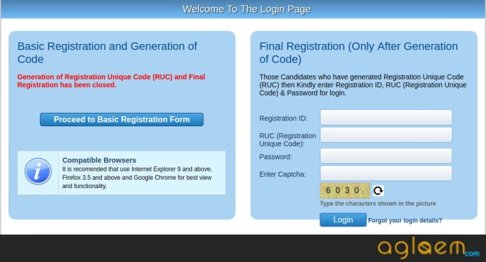 AIIMS PG 2019 Admit Card / Hall Ticket (Released)   Download Here!
