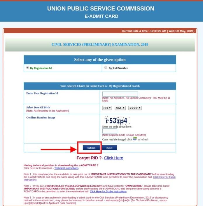 UPSC IAS/ Civil Services Admit Card 2019 - Login by Registration ID